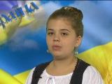 Настя Бучинська. Вірш про Україну. Кіношкола-студія