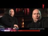 Вне закона - Дурдом 2 ( 28.12.2014 )