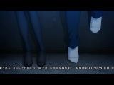 Судьба: Под покровом ночи «Кузница Хрустальных Клинков» / Fate/Stay Night Unlimited Blade Works - 1 сезон 11 серия (Озвучка) [Ov
