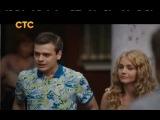 Молодежка 2 сезон (43) 3 серия 3 часть