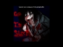 «Jeff the killer» под музыку Скелет - я чувствую монстра. Picrolla