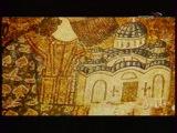 Фильм архимандрита Тихона/ Шевкунова/ : «Гибель Империи. Византийский урок»-2008г.